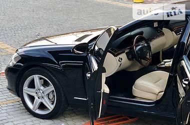 Mercedes-Benz S 320 2008 в Одессе