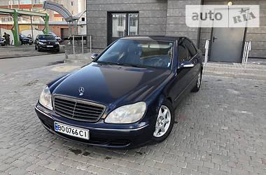 Седан Mercedes-Benz S 320 2000 в Чорткове