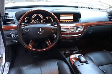 Mercedes-Benz S 350 2007 в Киеве