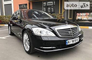 Mercedes-Benz S 350 2009 в Киеве