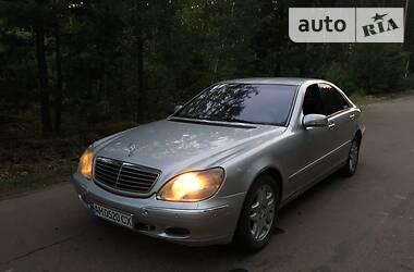 Mercedes-Benz S 430 1999 в Житомире