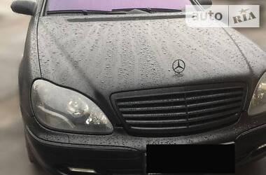 Mercedes-Benz S 430 2003 в Днепре