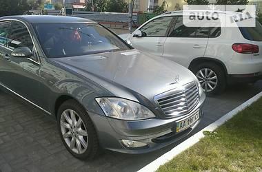 Mercedes-Benz S 450 2006 в Киеве