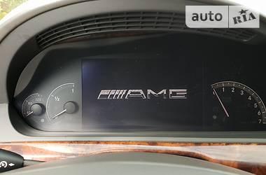 Mercedes-Benz S 500 2006 в Ровно