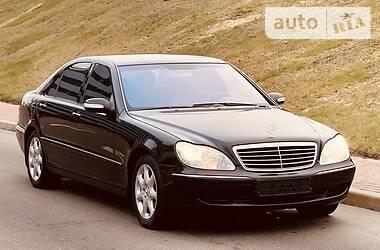 Mercedes-Benz S 500 2006 в Одессе