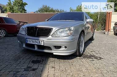 Mercedes-Benz S 500 2003 в Киеве
