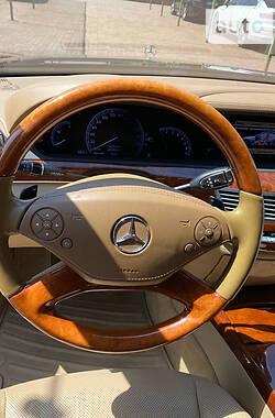 Седан Mercedes-Benz S 500 2012 в Кривом Роге