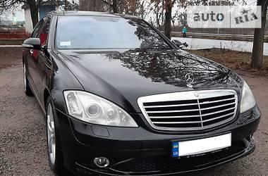 Mercedes-Benz S 55 AMG 2006 в Киеве