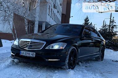 Mercedes-Benz S 550 2008 в Киеве