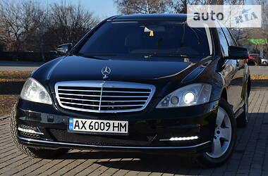 Mercedes-Benz S 550 2008 в Харькове
