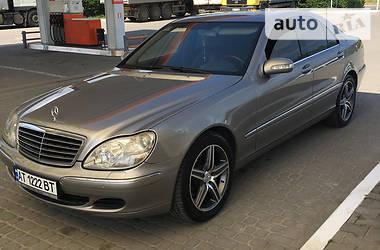 Mercedes-Benz S-Class 2003
