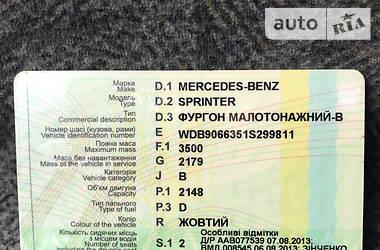 Mercedes-Benz Sprinter 313 груз. 2008 в Борисполе
