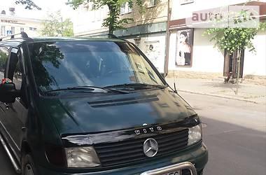 Mercedes-Benz Vito 108 1998 в Могилев-Подольске