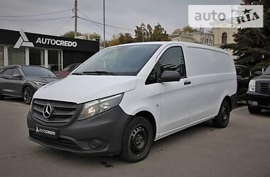 Mercedes-Benz Vito 111 2015 в Харькове