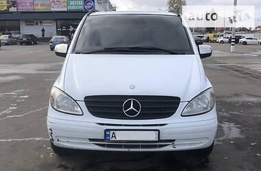 Mercedes-Benz Vito 111 2010 в Харькове