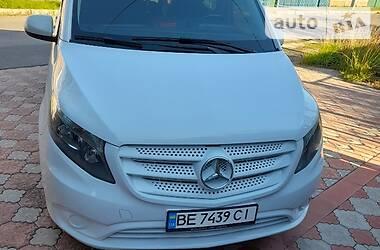 Mercedes-Benz Vito 111 2014 в Первомайську