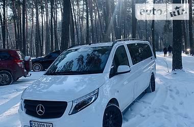 Mercedes-Benz Vito 111 2015 в Житомире