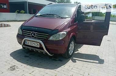 Минивэн Mercedes-Benz Vito 111 2006 в Сторожинце