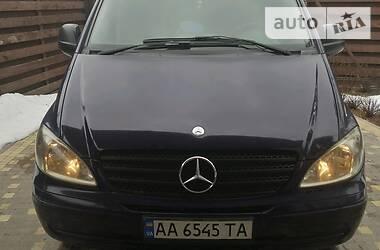 Mercedes-Benz Vito 115 2006 в Киеве