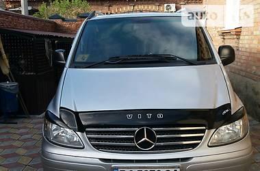 Mercedes-Benz Vito 115 2003 в Кропивницком