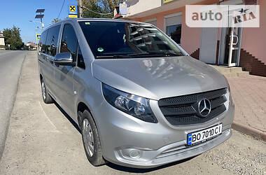 Mercedes-Benz Vito 116 2016 в Тернополе