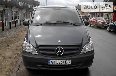 Mercedes-Benz Vito груз. 2011 в Рожнятове