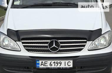 Mercedes-Benz Vito пасс. 2009 в Кривом Роге
