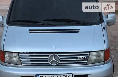 Mercedes-Benz Vito пасс. 1998 в Кропивницком