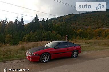 Mitsubishi Eclipse 1992 в Долині