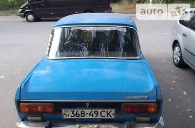 Москвич/АЗЛК 2140 1979 в Полтаве