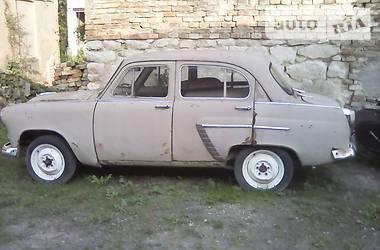 Москвич / АЗЛК 402 1954 в Золочеве