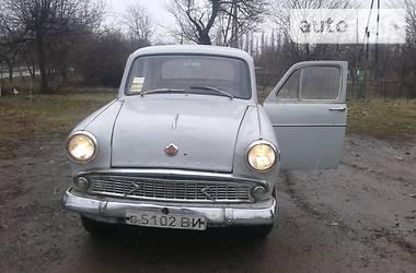 Москвич/АЗЛК 403 1964 в Жмеринке