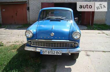 Москвич/АЗЛК 403 1964 в Херсоне