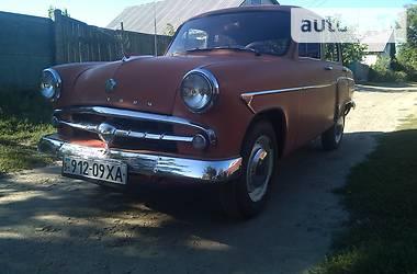 Москвич / АЗЛК 407 1959 в