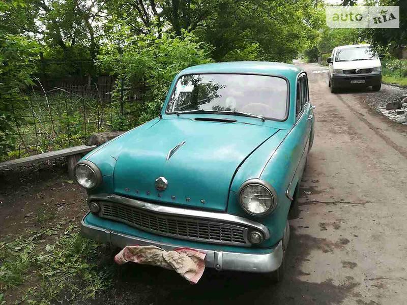Москвич / АЗЛК 407 1963 в Селидово