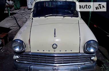 Москвич/АЗЛК 407 1961 в Харькове