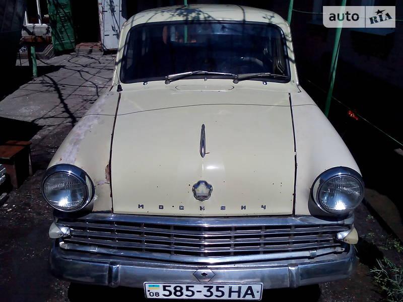 Москвич / АЗЛК 407 1961 в Запоріжжі