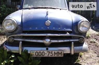 Москвич / АЗЛК 407 1958 в Чернигове