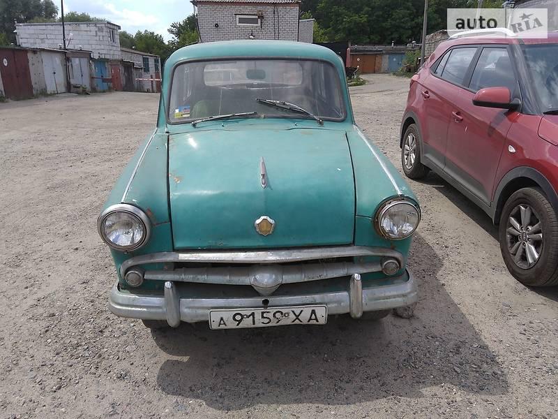 Москвич/АЗЛК 407 1958 в Харькове