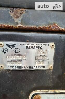 МТЗ 82.1 Беларус 2016 в Юрьевке
