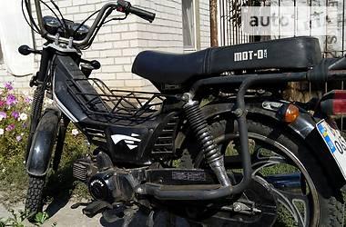 Мотоцикл Без обтікачів (Naked bike) Musstang MT110-1 2018 в Кременчуці