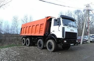 Самоскид МЗКТ 65151 2004 в Івано-Франківську