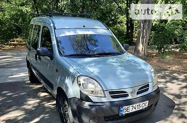 Nissan Kubistar 2004 в Николаеве