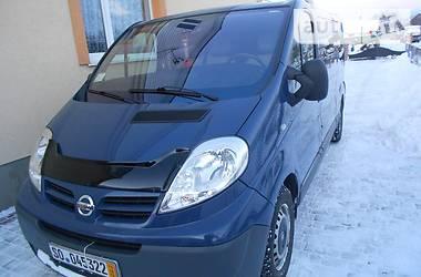 Nissan Primastar пасс. 2007 в Ровно