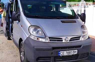 Nissan Primastar пасс. 2005 в Черновцах