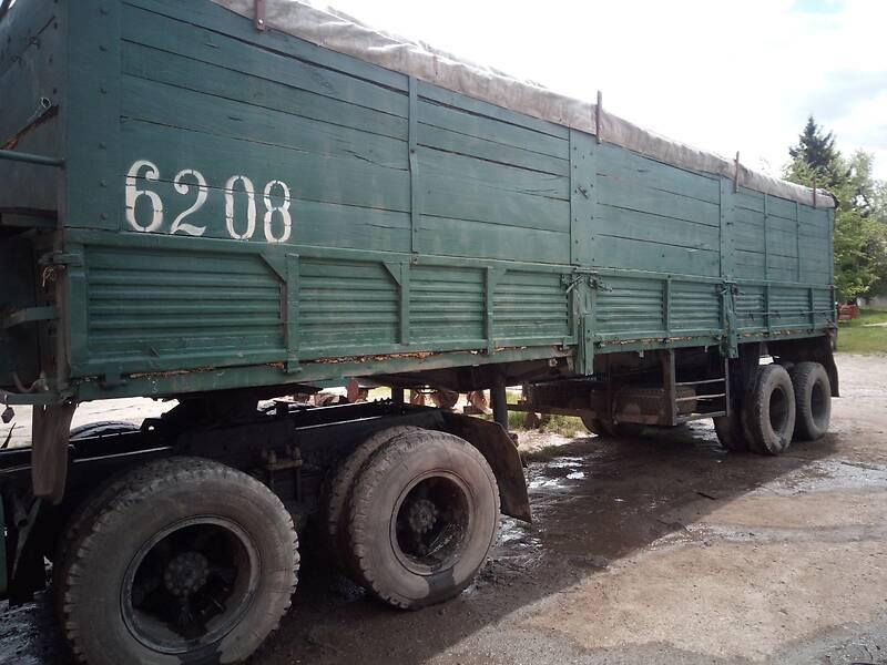 ОДАЗ 885 1984 в Крыжополе