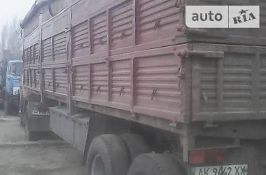 ОДАЗ 9370  1995