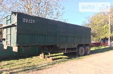ОДАЗ 9370 1986 в Хмельницком