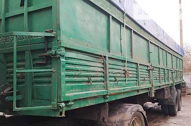 ОДАЗ 9370 1984 в Сумах
