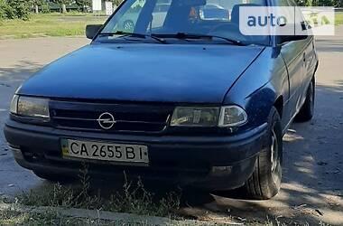 Opel Astra F 1993 в Черкассах